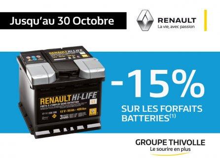 -15% sur les forfaits batteries et forfaits amortisseurs